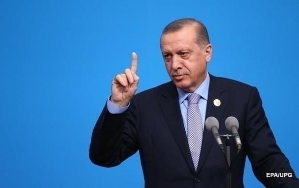 США повільно знищують Ідліб - Ердоган