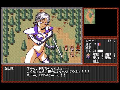579836-mado-gakuin-r-fm-towns-screenshot-the-female-bandit-boss.png