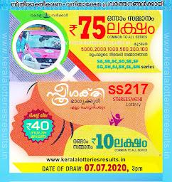 Kerala Lottery Result 07.07.2020 Sthree Sakthi Lottery Results SS 217-keralalotteriesresults.in