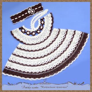 детское платье и повязка крючком кофейная феечка
