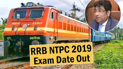 RRB NTPC 2019 Exam Date Out