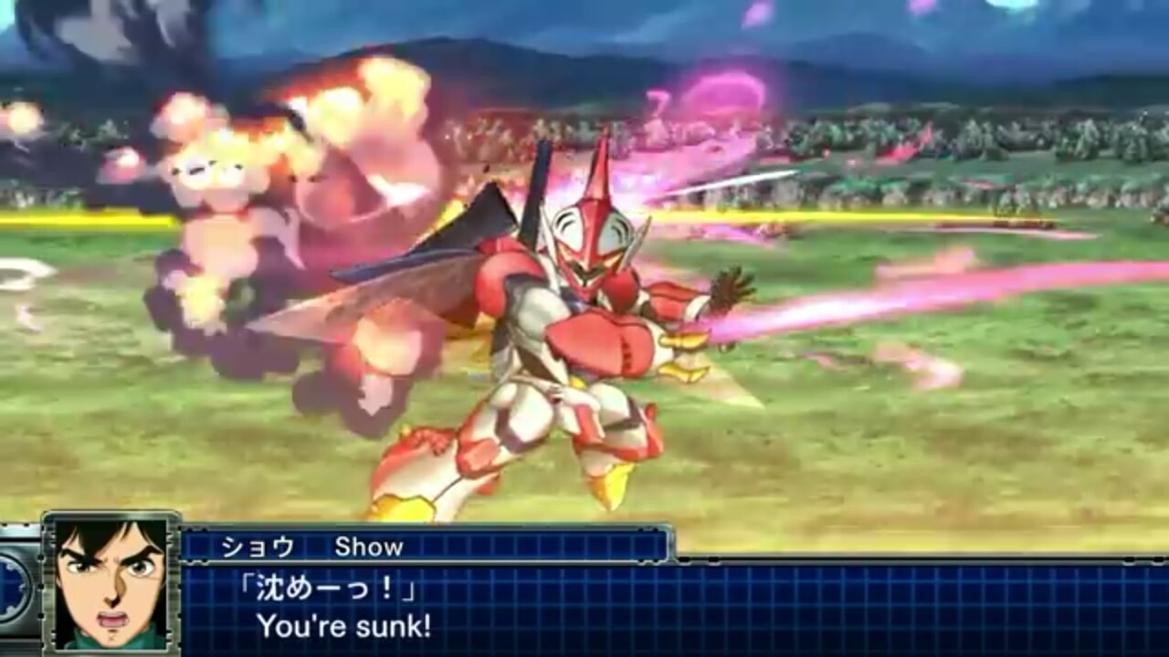 game super robot wars ps4