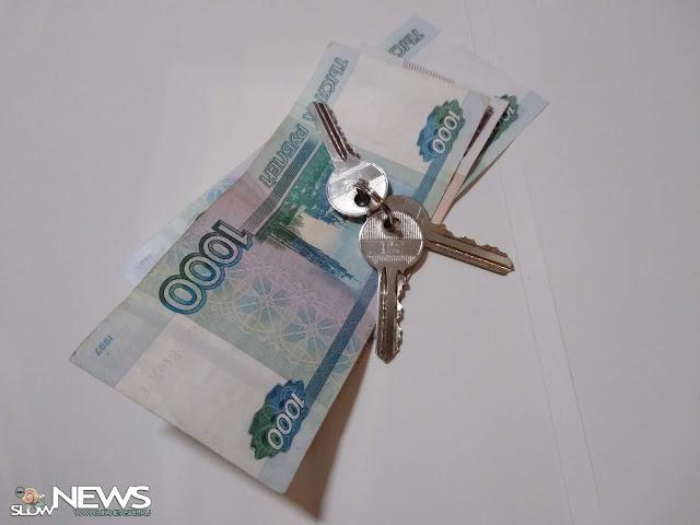Жителям Башкирии могут выплатить 216 тысяч на покупку квартиры