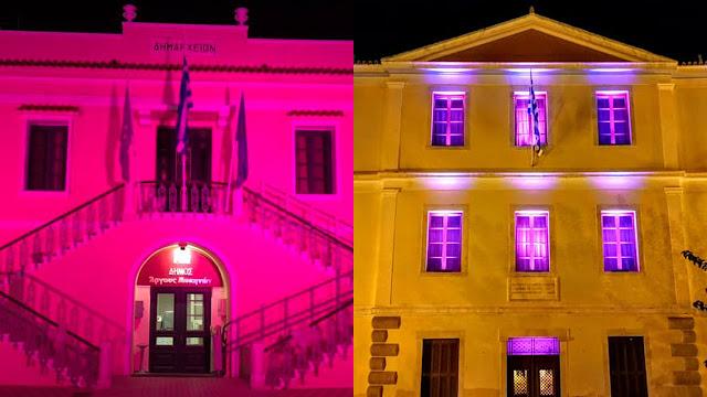 """Στα ροζ """"ντύθηκαν"""" τα Δημαρχεία σε Άργος και Ναύπλιο για την πρόληψη του καρκίνου του μαστού"""
