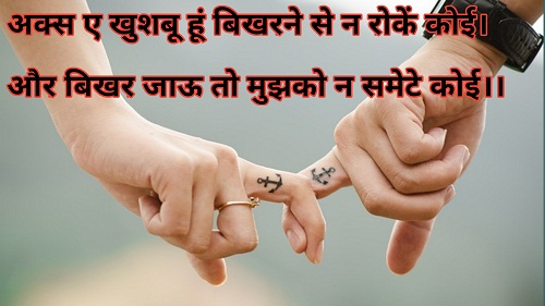 Latest Bewafa Shayari In Hindi For Broken Hearts [LOVERS]