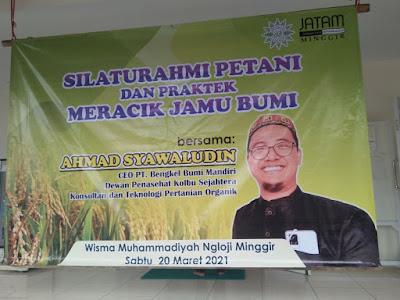 JST Jatam Lamongan