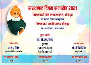 *Ad : संस्थापक दिवस समारोह 2021 — तिलकधारी सिंह इण्टर कालेज, जौनपुर — 26 फरवरी 2021 दिन शुक्रवार | तिलकधारी महाविद्यालय जौनपुर — 28 फरवरी 2021 दिन रविवार*