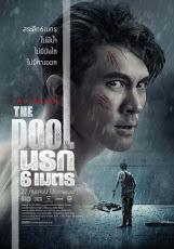 The Pool (2018) นรก 6 เมตร