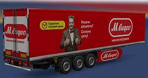 Russian Trading Companies trailers