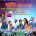 ARROW STAR LIVE IN BATUVITA 2019-09-28