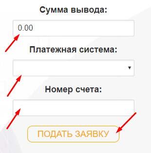 Регистрация в Avator 6