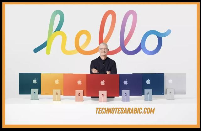 Apple iMac 2021 colours
