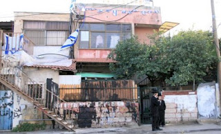 A house in Sheikh Jarrah - occupied by settlers