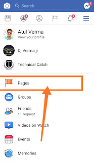 How to delete facebook page on mobile in Hindi