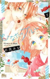 El manga Hinata no Blue cerca de su final.