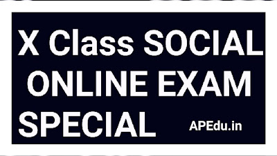 10th Class Social studies online Exam special.