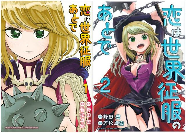 Manga Koi wa Sekai Seifuku no Ato de tendrá adaptación al anime