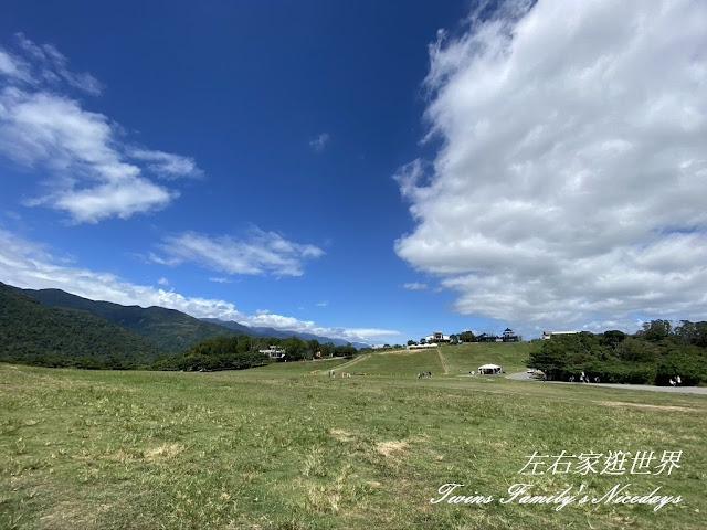 藍天綠地,風光明媚,景色迷人的鹿野高台