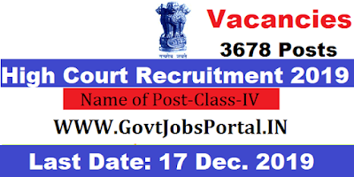 Rajasthan High Court Class-IV Recruitment 2019