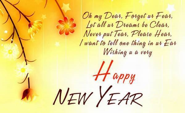 Happy New Year Wishes   New Year  Wishes   2016 New Year Wishes   New Year 2016 Wishes