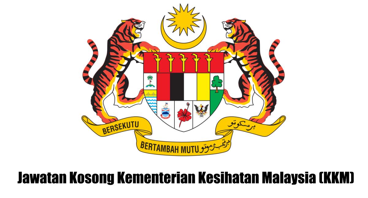 Jata negara logo kementerian keishatan malaysia