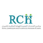 الخدمات الصحية في الهيئة الملكية تعلن 6 وظائف سكرتير طبي للجنسين