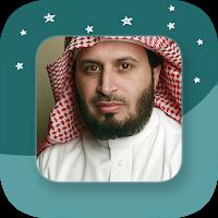 Sheikh Saad Al Ghamdi - Full Offline Quran MP3 Apk Download
