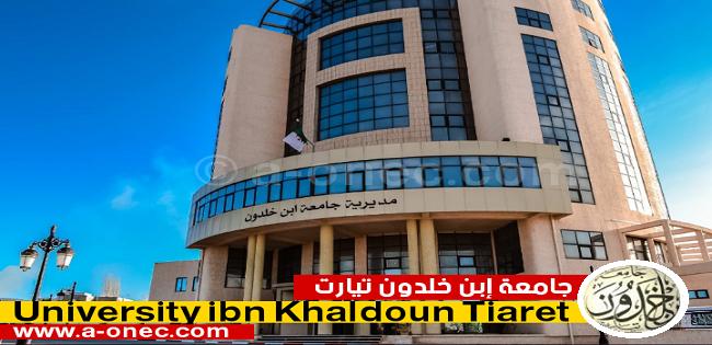 university of ibn khaldoun tiaret
