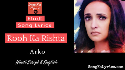 rooh-ka-rishta-lyrics