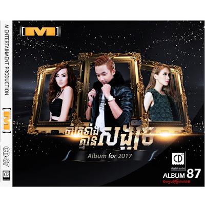 M CD Vol 87