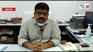 बुरहानपुर जिले में ब्लॉक स्तर के अस्पतालों में भी कोरोना टेस्टिंग की सुविधा उपलब्ध