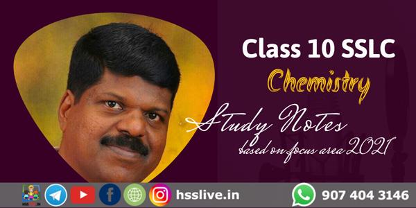 hsslive-class-10-chemistry