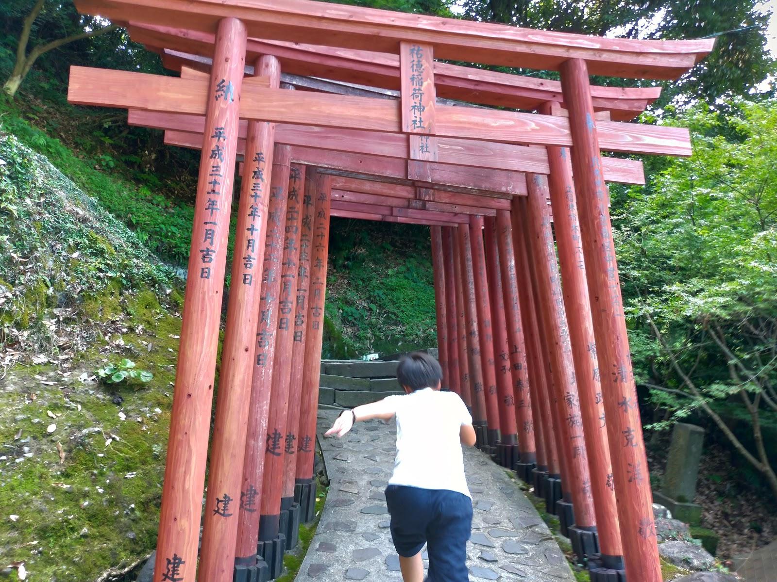 佐賀・祐徳稲荷神社の参拝で奥の院へ