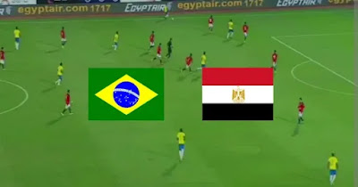 مباراة مصر والبرازيل بث مباشر
