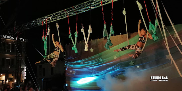"""Εκπληκτική εναέρια παράσταση με """"Ιπτάμενα αστέρια"""" στο Άργος"""