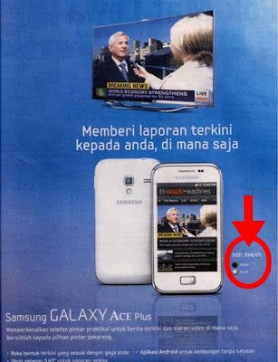 Iklan Samsung Galaxy Ace Plus Di Akhbar