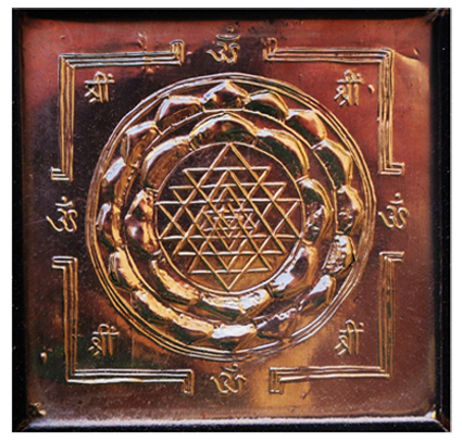 photo copperyantra_zpsigqgfzt7.png