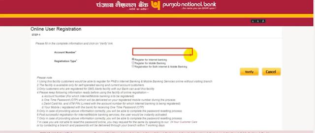 PNB Bank net banking online registration