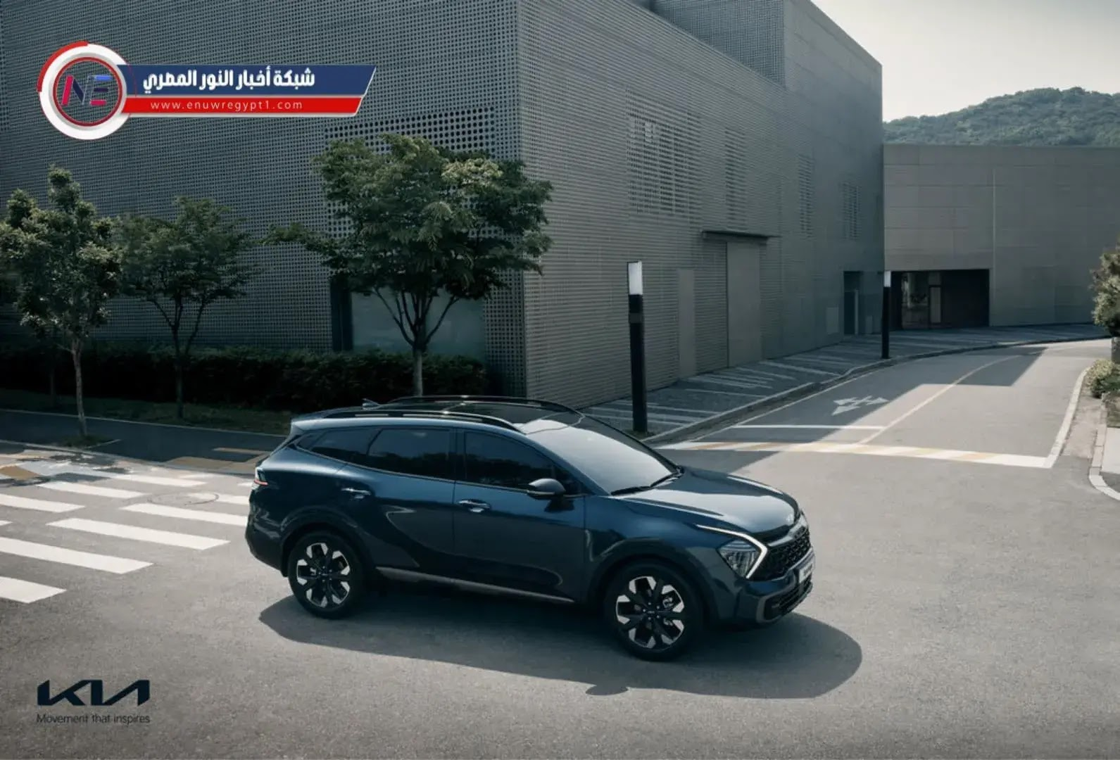 الكشف عن الصور الرسمية لسيارة كيا سبورتاج! كل شيئ ترغب بمعرفته