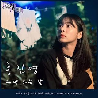 maeumi aryeowayo nunmuri nareul jeoksigo  Hong Jin Young - The Day You Come (그대 오는 날) Beautiful Love, Wonderful Life OST Part 10 Lyrics