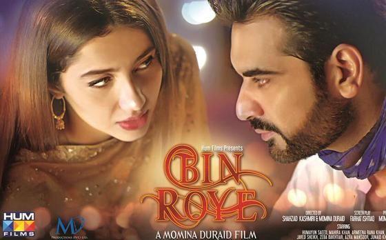 bin roye full movie online free hd download