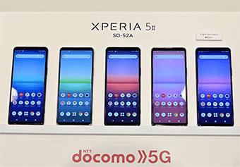 価格と性能のバランスに優れるハイスペック5Gスマホ「Xperia 5 II」