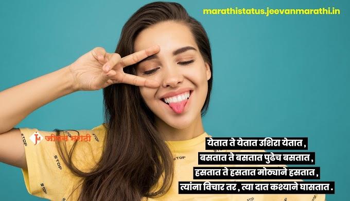 हसणाऱ्या मुलींसाठी जबरदस्त फिशपॉन्ड । Fishpond in marathi for attitude girl