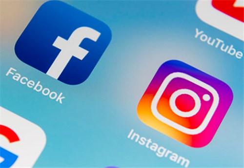 Facebook Post To Instagram