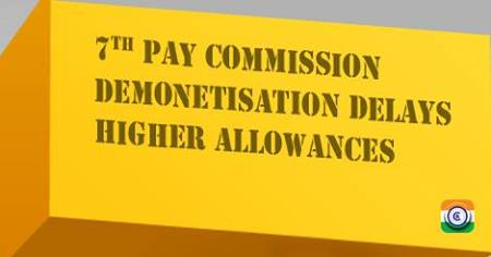 7th-Pay-Commission-demonetisation-allowance
