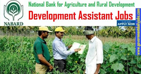 NABARD Development Assistant Recruitment