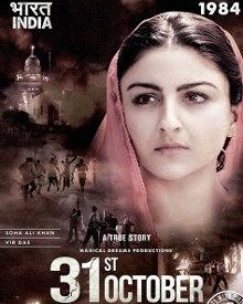 31st October (2016) Hindi DVDScr 700MB