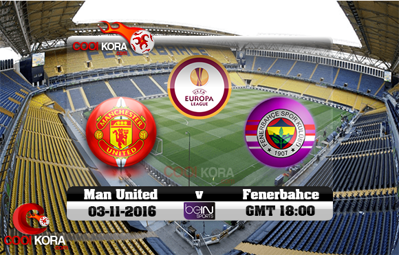 مشاهدة مباراة فنربخشة ومانشستر يونايتد اليوم 3-11-2016 في الدوري الأوروبي