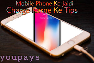 Mobile Phone Ko Fast Charge Karne Ke Tips