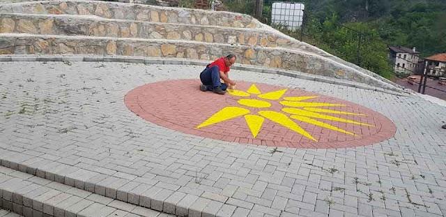 Mazedonien: Verbote sind da um sie zu brechen